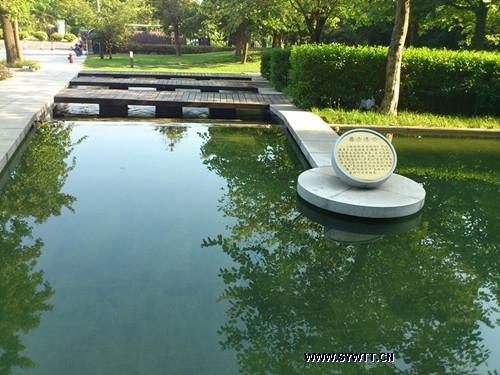 大学城中医院园区-景观水池